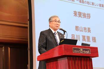 Photo:Mr. Masato Shinagawa (Mayor of Koriyama City)