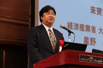 Photo:Mr. Takeo Hoshino (Deputy Director-General of Industrial Science and Technology Policy and Environment Bureau, METI)