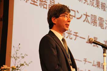 Photo:Dr. Hidetaka Takato (Photovoltaic Power Team)