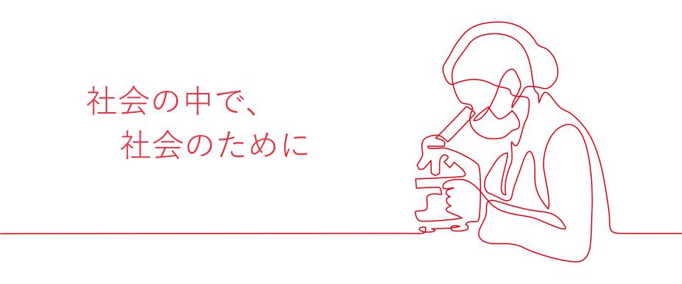 コロナ 富士 ゼロックス