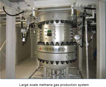 Image of Methane Hydrate Research Center