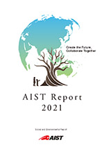 AIST Report latest front cover