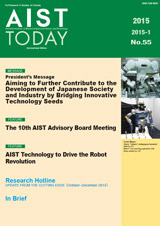 AIST TODAY 2015