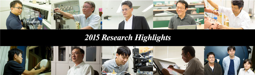2015 Research Highlights