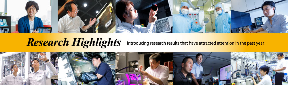 2019 Research Highlights