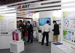 Photo: AIST exhibition booth