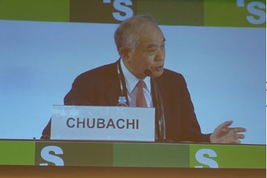 Dr. Chubachi' giving a speech during the 11th STS forum
