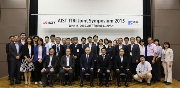 Photo:AIST-TISTR-NSTDA JOINT CONFERENCE