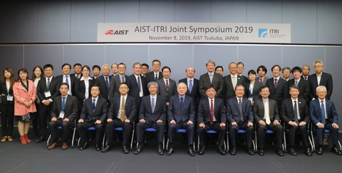 Photo: ITRI Group photo