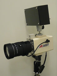The developed infrared color night-vision camera Photo