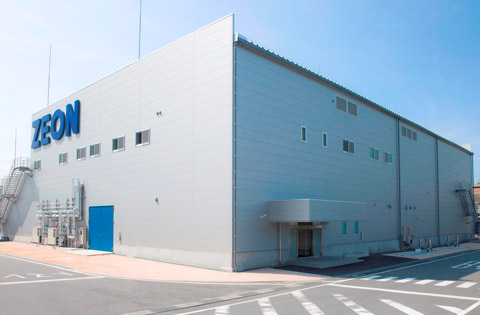 Photo: SGCNT mass production plant (Zeon Corporation  Tokuyama Plant)