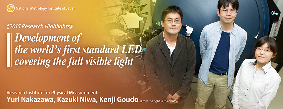 2015 Research Highlights, Development of the world's first standard LED covering the full visible light