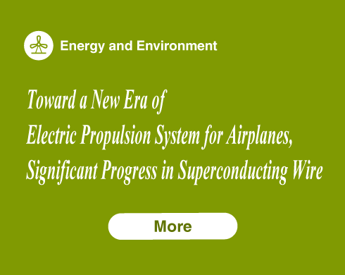 Toward a New Era of Electric Propulsion System for Airplanes, Significant Progress in Superconducting Wire