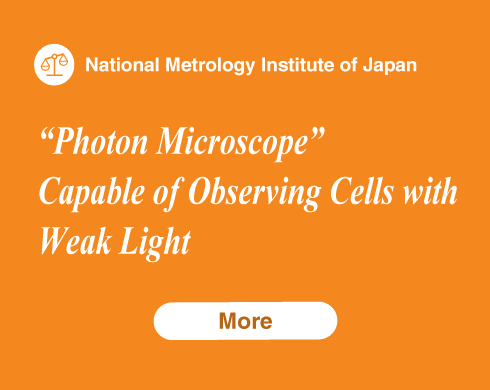 """Photon Microscope"" Capable of Observing Cells with Weak Light"