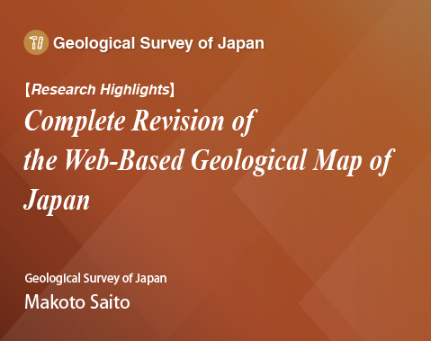 Complete Revision of the Web-Based Geological Map of Japan