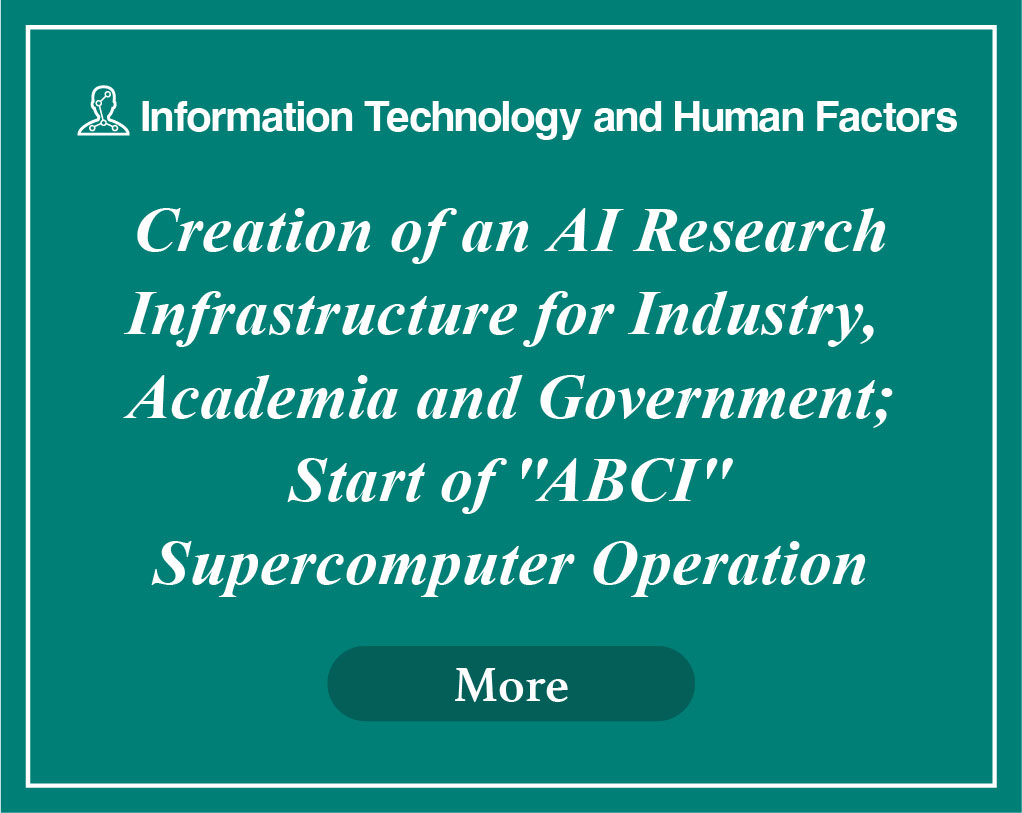 "Creation of an AI Research Infrastructure for Industry, Academia and Government; Start of ""ABCI"" Supercomputer Operation"