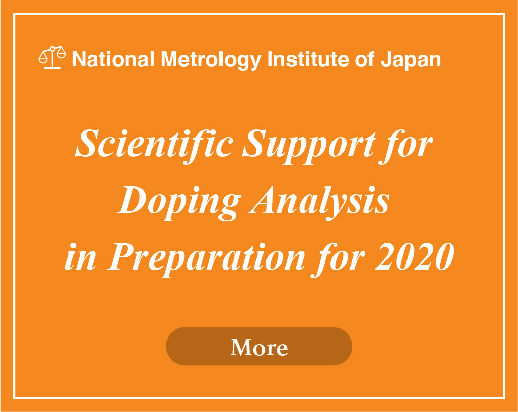 Scientific Support for Doping Analysis in Preparation for 2020