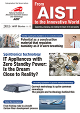 AIST Stories No1 front page