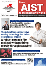AIST Stories No2 front page