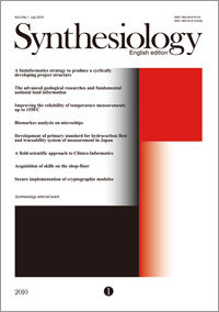 Synthesiology - Vol.3 No.1 2010