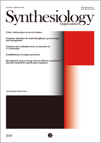 Synthesiology - Vol.3 No.2 2010