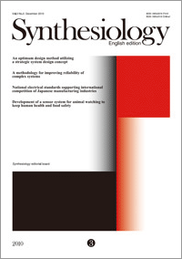 Synthesiology - Vol.3 No.3 2010