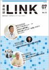 産総研LINK