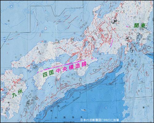 ... 日本の活断層と中央構造線地図 : 日本地図 近畿 : 日本