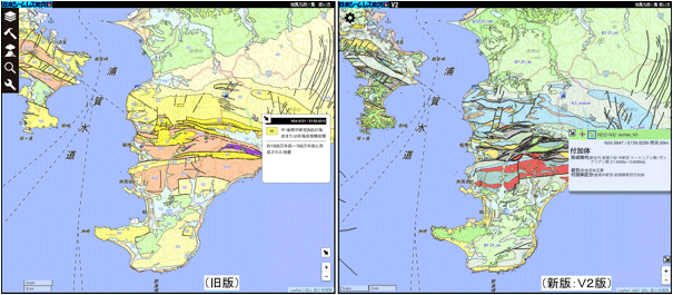 産総研:日本全国のウェブ地質図...