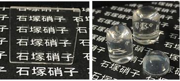 500 ℃で成形した今回開発のガラスの写真