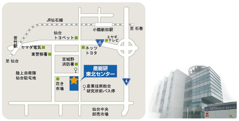 産総研東北センターへのアクセスマップです。若竹駅から国道45号をミヤギテレビ方面へ、仙台トヨペットとネッツトヨタのある交差点を右折し、宮城野消防署の先が産総研東北センターです。