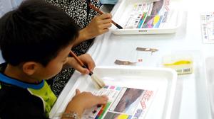 砂絵と地質図で学ぶ蔵王火山の写真